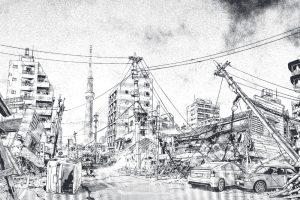 Imagen de un terremoto